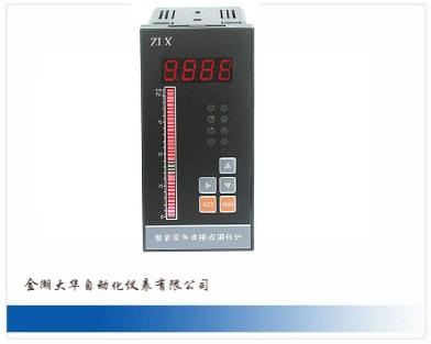 智能双色电接点液位显示控制仪